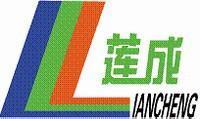 Heze Yusheng agriculture products Imp. & Exp. Co., Ltd