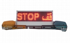message board with LED traffic warning light