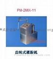 PM-2MIX-09双液灌胶机 2