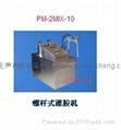 PM-2MIX-09双液灌胶机 4