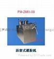 PM-2MIX-09双液灌胶机 5