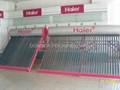 Polyurethane Foam System for Solar Engergy Water Heater