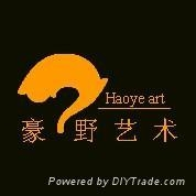 Guangzhou Haoye Artistic Construction Materials Co., Ltd
