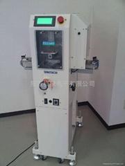 PCB表面清潔機