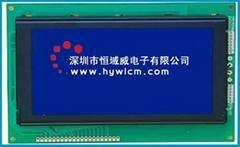 医疗仪器专用液晶屏 240128