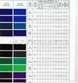 供應印染塗料色漿 2
