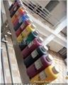 供應印染塗料色漿 4