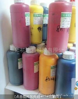 供應印染塗料色漿 5