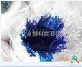 供應印染塗料色漿