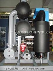 肇慶冷凍式乾燥機
