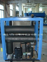 廣東冷凍式乾燥機