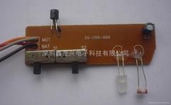 喷香机+线路板+PXJ-01