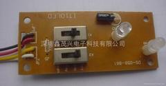 喷香机+线路板+PXJ-02