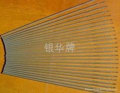 E6010 管道焊接专用纤维素耐磨堆焊焊条
