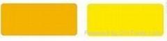 Pigment Yellow 13 GR