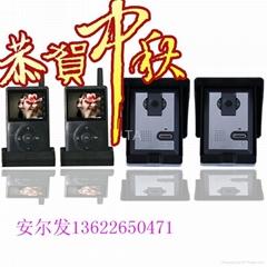 wireless video doorbell /video doorbell system