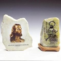石头万能打印机