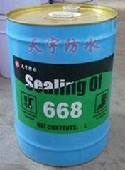 TY-668疏水性PU發泡止水劑