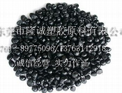 无毒无味PVC 塑胶原料粒