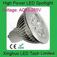 供應LED4W射燈