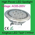7*1W AR111 LED spot light