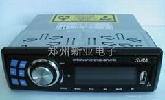 车载MP5播放器