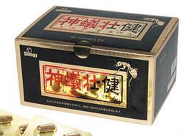 仿金属蚀刻高档包装盒 4