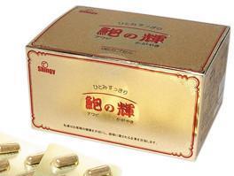 仿金属蚀刻高档包装盒 5