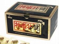 保健品高檔精品包裝盒