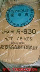 金红石型钛白粉R930(日本石原)