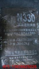 模压高耐磨N330碳黑