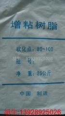 石油树脂(增粘剂)