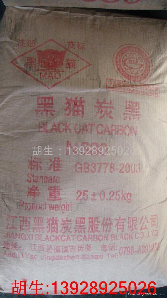 优质湿法N330碳黑(高耐磨) 1