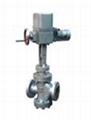钢制减压阀蒸汽双座电动Y945