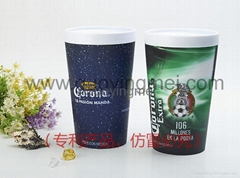 3d lenticular insulated cup