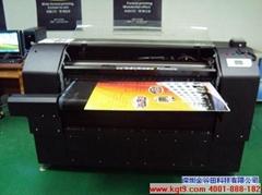 金属户外标牌大幅面彩印机
