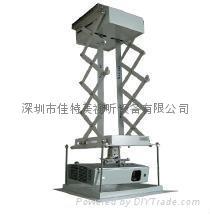 投影機電動遙控昇降架 1
