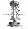 投影機電動遙控昇降架