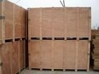 供应泰安市包装箱