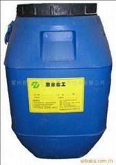 供应 磷化液