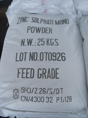 Zinc Sulphate Mono feed grade