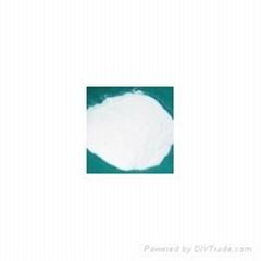L-Carnitine(Vitamin BT) Food grade