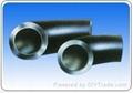 专业生产加工碳钢弯头