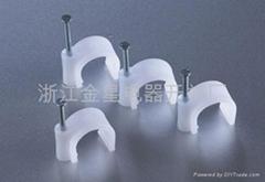 供应塑料钢钉线卡