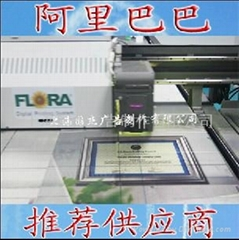 供应高精度UV平板打印喷画