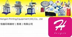Hengxin Printing Equipment (HK) Co., Limited