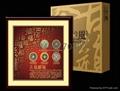 西安古钱币礼品册子 1