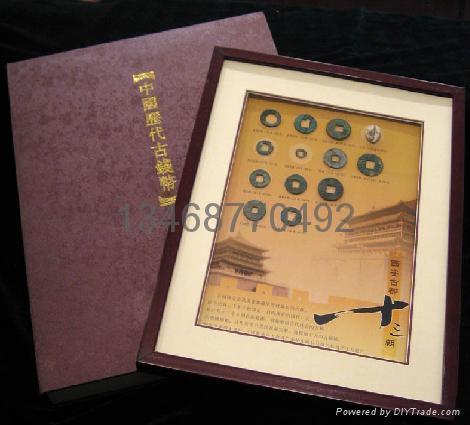 西安古钱币礼品册子 2