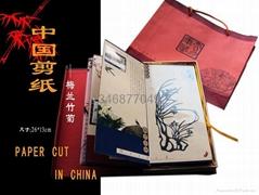 西安剪紙冊子