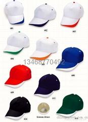 西安廣告帽子